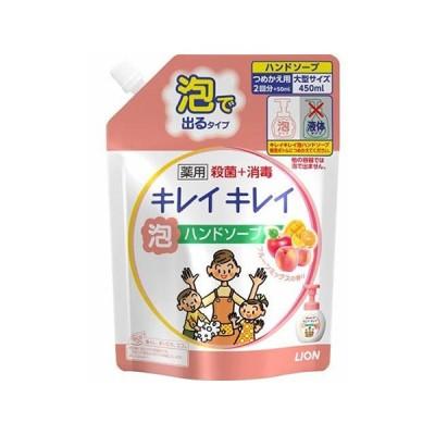 キレイキレイ 泡ハンドソープ フルーツミックスの香り 詰替え用 大型サイズ 450ml