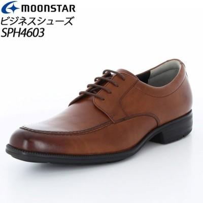 ムーンスター スポルス オム メンズ ビジネスシューズ SPH4603 ブラウン 42292853 MOONSTAR 足のストレスを軽減する高機能メンズビジネス