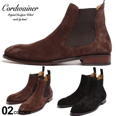 コードウェイナー メンズ ブーツ Cordwainer スエード サイドゴア ショートブーツ ブランド 靴 スウェード 革靴 黒 グッドイヤー CW17051VENECIA
