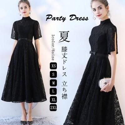 ドレス ウェディングドレス 黒 袖あり 膝丈ドレス レース 着痩せ効果 ドレス パーティードレス 披露宴 結婚式 フォーマル 二次会 花嫁ドレス 上品 おしゃれ