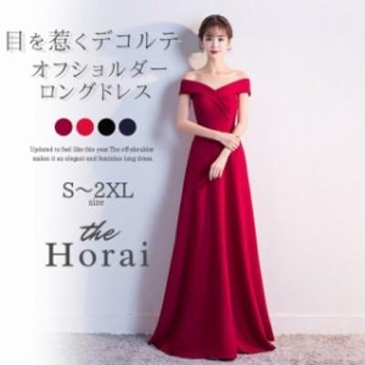 2020年新作 送料無料 韓国 ワンピースドレス パーティードレス パーティードレス 結婚式 二次会 ロングドレス ワンピース 大きいサイズ