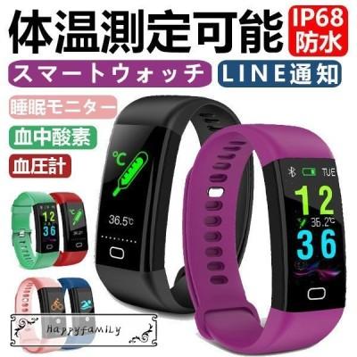 スマートウォッチ 体温測定 血中酸素 体温 血圧 line 通知 多機能スマートウォッチ 男女 用 腕時計 IP68防水 ギフト 日本語表示 IP68防水 ギフト