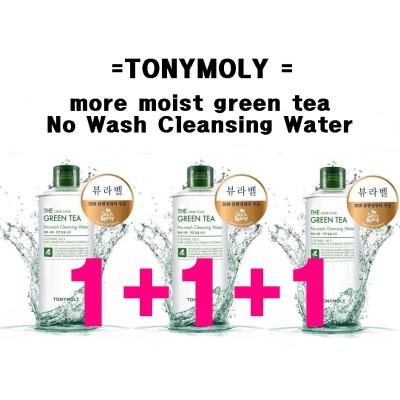 [トニーモリー]1+1+1 ザグリーンティーノーワッシュクレンジングウォーターザティーツリーノーウォッシュクレンジングウォーター300ml/Tonymoly Cleansing Water