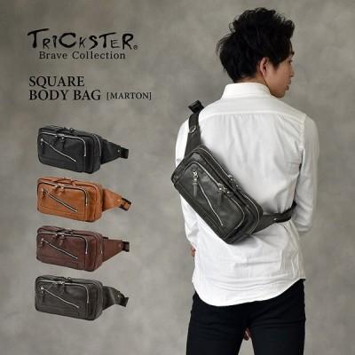 ボディバッグ TRICKSTER スクエアボディバッグ ウエストバッグ メンズ 男性用 通勤 通学 旅行 BAG 鞄 かばん バッグ かばん プレゼント ギフト