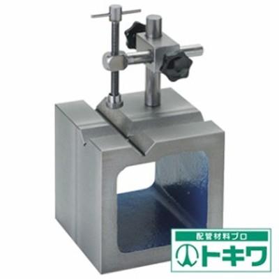 SK 鋳鉄製V溝付桝型ブロック 100mm SBV-100T ( 4327349 )