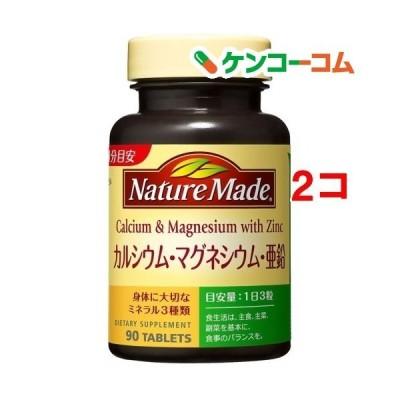 ネイチャーメイド カルシウム・マグネシウム・亜鉛 ( 90粒入*2コセット )/ ネイチャーメイド(Nature Made)