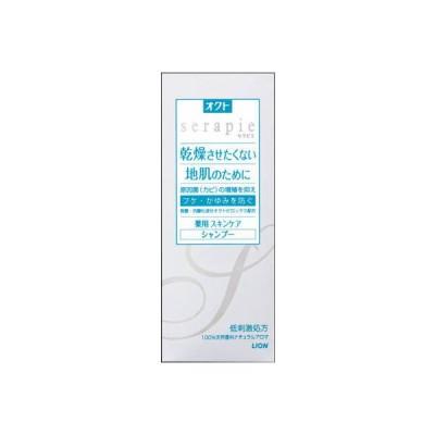【医薬部外品】 ライオン オクトserapie 薬用スキンケアシャンプー 230mL