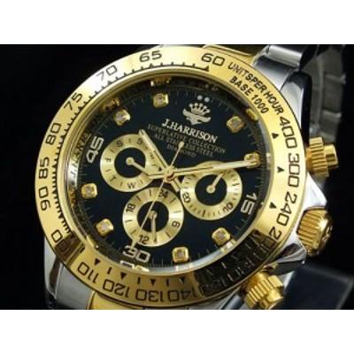 ジョンハリソン JOHN HARRISON 自動巻き腕時計 JH-014DG JH014DG(中古品)