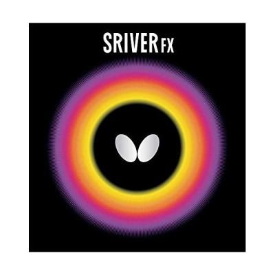 バタフライ(Butterfly) 卓球用ソフトラバー スレイバーFX 05060 レッド 中