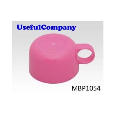 【定形外郵便対応可能】 タイガー TIGER 水筒 コップ ステンレスボトル サハラ コード:MBP1054