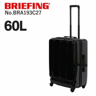 ブリーフィング BRIEFING スーツケース キャリーバッグ キャリーケース BRA193C27 H-60F SD 旅行 出張 60L 正規品