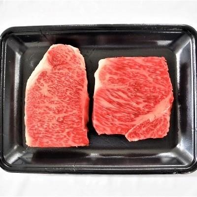 山形牛ロースミニステーキ 2枚で200g 0002-2010