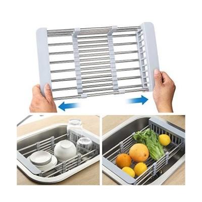 Aikaplus 304 ステンレススチール 乾燥ディッシュラック 伸縮式排水バスケット 調節可能なアームレスト付き キッチンシンク用品の収納と乾燥に