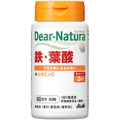 アサヒグループ食品ディアナチュラ(Dear-Natura) 鉄・葉酸 60日分(60粒入) アサヒグループ食品 サプリメント