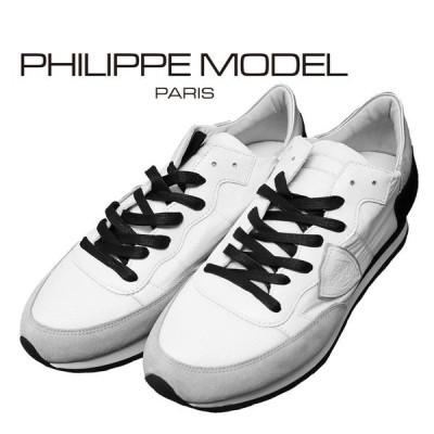 【PHILIPPE MODEL】フィリップモデル レザースニーカー Tropez トロぺ ランニングシューズ ブラックパート 靴 シューズ