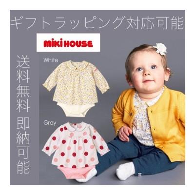 出産祝い 出産祝 ミキハウス mikihouse 水玉柄 長袖 ボディシャツ 日本製
