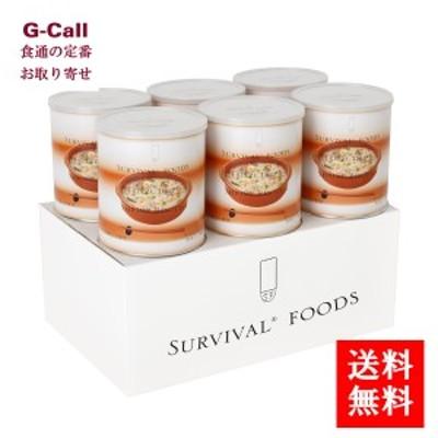 超 長期保存食サバイバルフーズ 保存食 小缶 洋風えび雑炊 6缶セット
