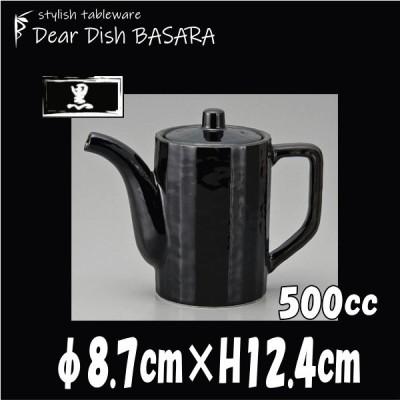 黒汁次 中 出汁ポットだしポット急須 卓上小物雑貨 陶器磁器 おしゃれな業務用食器
