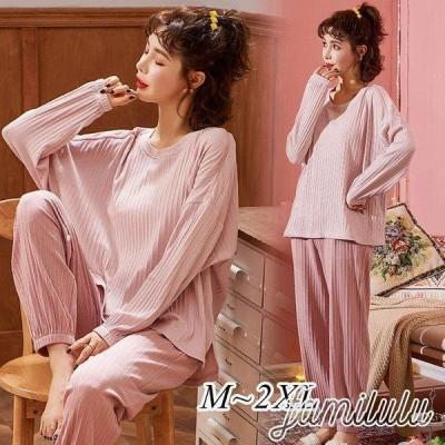 パジャマ レディース ルームウェア 秋冬 綿 セットアップ 長袖 上下セット 大きいサイズ 可愛い ロングパンツ ゆったり 韓国風 寝巻き 部屋着 寝間着