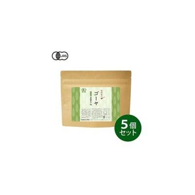 健康食品の原料屋 有機 オーガニック ゴーヤ 粉末 国産 大分県産 約5ヵ月分 100g×5袋