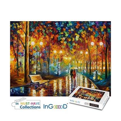 InGooooD ジグソーパズル 1000ピース 雨の中を歩くと 絵画 大人 向け 木製パズル