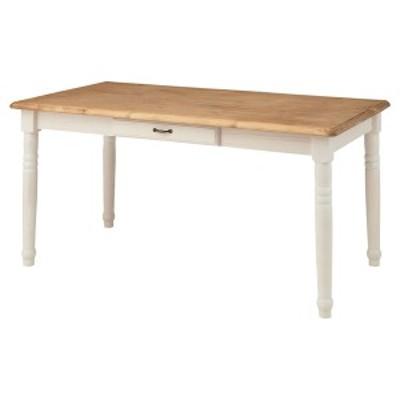 ダイニングテーブル 食卓 カントリー調 天然木 Midi 幅150cm ( 送料無料 テーブル 机 つくえ 木製 リビングテーブル 引き出し付き