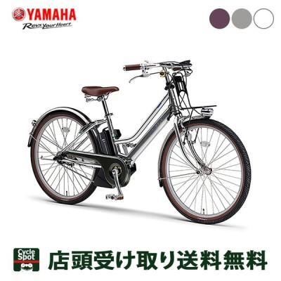 ヤマハ 電動自転車 アシスト自転車 パス ミナ YAMAHA 26インチ 12.3Ah 3段変速