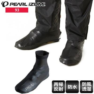 PEARL IZUMI パールイズミ シューズカバー 93 レイン レーサーシューズカバー サイクルウェア