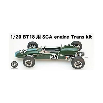 エブロ 1/20 BT18用 SCA エンジン トランスキット 20026