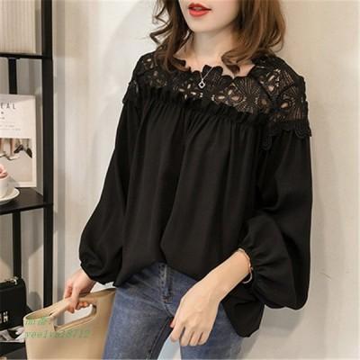 シャツ ブラウス 春の新作 韓国風 大きいサイズ ルーズ ボトミングトップ かぎ針編み 長袖 ランタンスリーブ シフォンシャツ レース