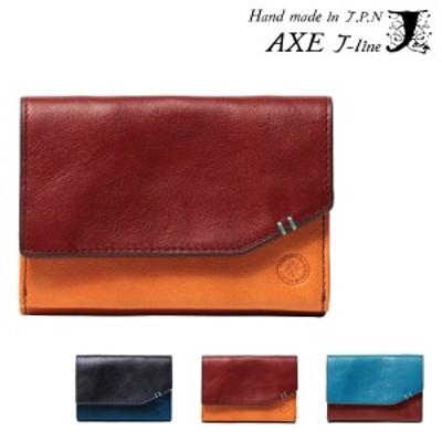 【レビューを書いてポイント+5%】アックス 二つ折り財布 メンズ 本革 ミドルウォレット ミント  606602 牛革 レザー BOX型小銭入れ AXE