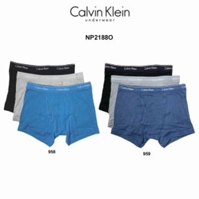 Calvin Klein(カルバンクライン)ボクサーパンツ 3枚セット メンズ 下着 NP2188O
