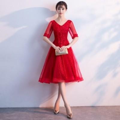 イブニングドレス パーティードレス 安い 可愛い 綺麗め Vネック 刺繍 モチーフ 結婚式 披露宴  発表会 ミディドレス【ミディアム】
