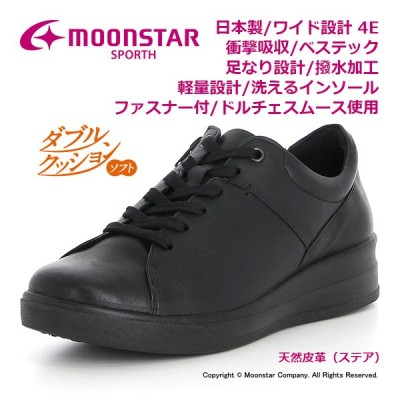 ムーンスター スポルス [21年春新作] moonstar sporth レディース コンフォートシューズ SP9001 ブラック