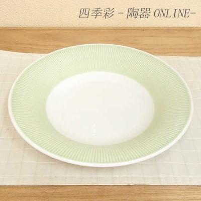 パスタ皿 22cm リムスープボウル ミントグリーン シフォン おしゃれ 洋食器 業務用 美濃焼 k19107012