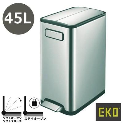 EKO エコフライ ステップビン 45L シルバー 大容量 ペダルビン ステンレス ゴミ箱 衛生的 清潔 ウイルス対策 イーケーオー EK9377MT-45L