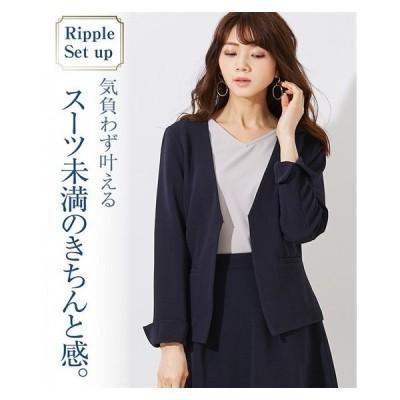 レディース リップルシリーズ リップル カラーレス ジャケット 上下別売 オフィス スーツ M/L ニッセン