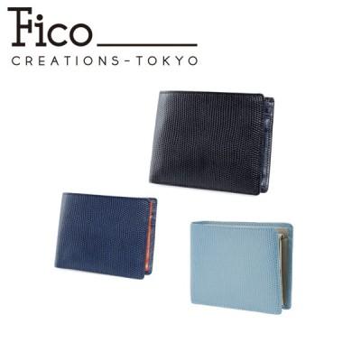 フィーコ Fico 二つ折り財布 58834 エフリザードC  財布 メンズ レザー  1年保証 [PO5]