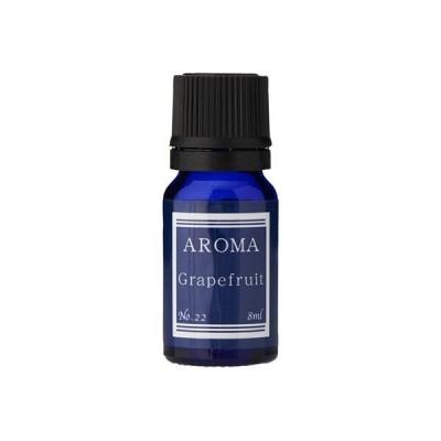 アロマエッセンス ブルーラベル グレープフルーツ 8ml (芳香用アロマオイル)