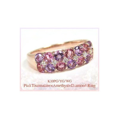 K10PG/YG/WG ピンクトルマリン×アメジスト×ダイヤモンド ファッションリング