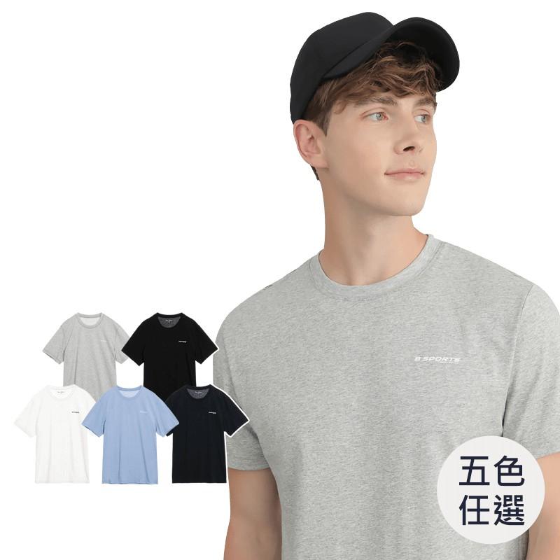 GIORDANO 男裝冰氧吧涼感抗菌素色T恤 (五色任選) 13021012