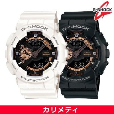 カシオ CASIO Gショック G-SHOCK メンズ 腕時計 Rose Gold Series ローズゴールドシリーズ GA-110RG-1AJF GA-110RG-7AJF 送料無料 国内正規品 (宅急便)
