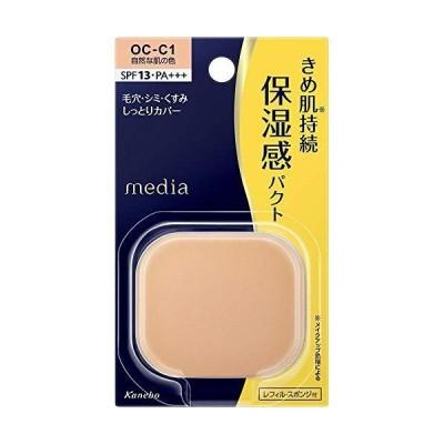 メディア モイストカバーパクト レフィル OC-C1 自然な肌の色