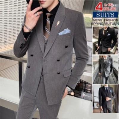 スーツ メンズ スリーピース ビジネス ダブルスーツ おしゃれ スタイリッシュ 3ピース 洗えるパンツ ジレ ベスト付き パーティー