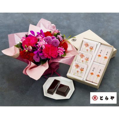 HIBIYA-KADAN 日比谷花壇  生花アレンジ花てまり&とらや小形羊羹 水羊羹