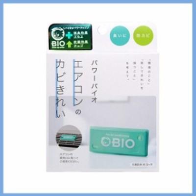 コジット パワーバイオ 日本製 エアコンのカビきれい エアコン 掃除 バイオ BIO 防カビ カビ対策 カビ防止 抗カビ カビ 臭い 匂い