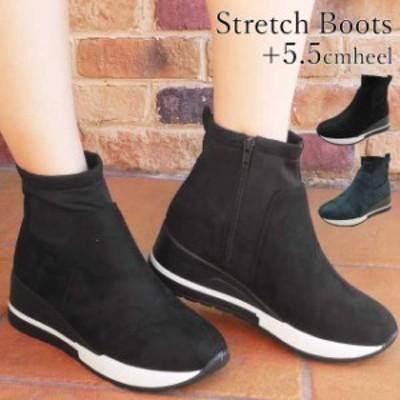 レディース ウェッジソール ショートブーツ ノーブランド 8388 ストレッチブーツ 厚底 靴 ソックスブーツ ウェッジヒール 黒 ブラック ネ