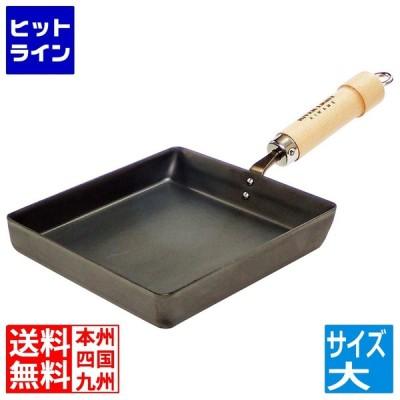 リバーライト 極 ジャパン たまご焼 大 J1618 | 国産 鉄 正規品 IH タマゴ 玉子 エッグパン 日本製 ガス