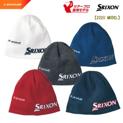 ダンロップ SRIXON スリクソン ツアープロ着用モデル ニットキャップ SMH0170X