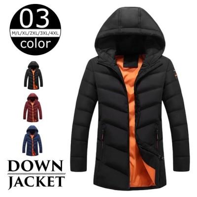 ダウンジャケット メンズ ダウンコート 中綿ジャケット アウター 厚手 ロング丈 フード付き 軽量 冬防寒 防風 3色選択可